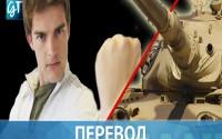 Игровые Теории   Что не так с танками? (War Thunder)