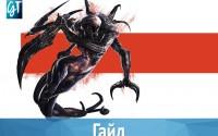 Evolve | Как играть за монстра: Призрак