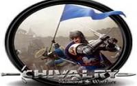 [Сбор на замес] Chivalry: Medieval Warfare Кто потерял голову? (21.08.2015 в 19.00 по МСК)