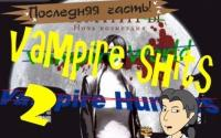 Vampire shits-2. Обзор от ASH2