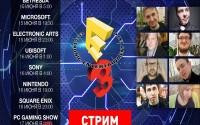 E3 2015. Презентация EA [Экспресс запись]