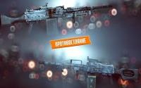 Противостояние: Печенег vs. M240B (Battlefield 4 гайд, gameplay)
