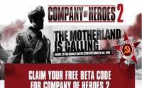 Company Of Heroes 2 за «лайк» на Facebook