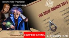 The Game Awards 2015: Авторский перевод [Экспресс-Запись]