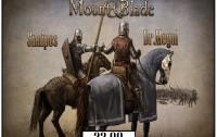 Стрим! Mount & blade + инсайды, аналитика и море фана.
