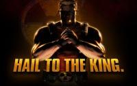 [pwnUnbox]: Duke Nukem Forever — Balls of Steel Edition