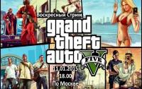 Давай по сходим с ума в GTA Online!