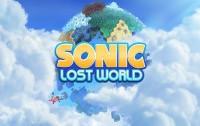 Sonic Lost World [29.10.2013 — 19:30 ПО МОСКВЕ]