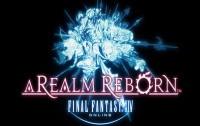 (PS4) Final Fantasy XIV: ARR Beta Version — Первый Взгляд