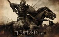 История серии Mount and Blade, за номером один