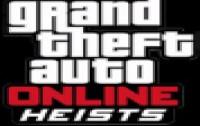 GTA 5 | Online Heists — Что это такое и стоило ли это ждать…