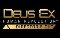 (Запись) Стрим по Deus Ex Human Revolution Director's Cut (Ps3+Ps Vita cross play) в 21:00 (22.10.13)[Закончили]