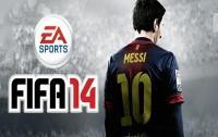 FIFA 14. Или FIFA 13,5?