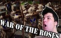 [ЗАКОНЧЕН ЗАПИСЬ] Стрим по War of the Roses (13.08.13) в 17:35