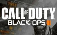 Честный трейлер Call of Duty: Black Ops 3