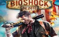 Петиция за перевод Bioshock infinite UPD(сработало)