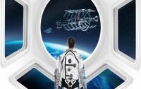 [Запись] СУПЕРНОВИНКА Sid Meier's Civilization: Beyond Earth [26.10.14/07.00-до упоранта]