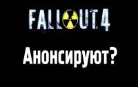 Fallout 4 — слухи, догадки.