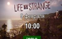 Стрим по Life is Strange [Закончен]