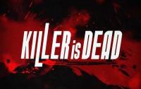 Кровавый вечер в Killer is Dead Часть II в 21:00 (11.08.13) [Закончили]