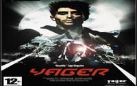 Yager или история о cold Dveezle