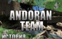 История команды Andoran Team (Andoran Prologue)