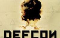 [ЗАПИСЬ] DEFCON. Everybody Dies (26.09.15/20:00 МСk)