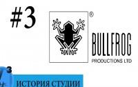 ИИИ — Bullfrog Productions (часть 3). 1998-2001 гг.