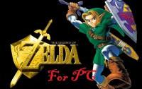 Legend of Zelda wind waker, twilight princess, skyward sword теперь и на PC через эмулятор.
