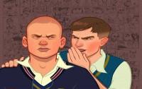 Особенности обитания гопников в зимний период (Bully, Playstation 2, 19-00 по МСК)