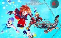 История серии Kingdom Hearts, финал