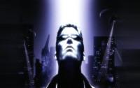Интимный стрим. Deus Ex. Тот самый — первая часть великой игры. [28.04.2013 20.00 — до упора] Запись.