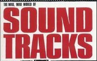 [МУЗЫКА] Про Саундтреки.