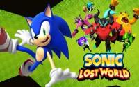 Sonic Lost World [26.10.2013 — 21:15 ПО МОСКВЕ]