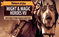 Might & Magic Heroes VII. Обзор и рецензия