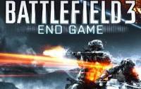 Первый взгляд на карты дополнения End Game игры Battlefield 3