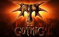 Live-трансляция по Gothic (адресовано Максиму Кулакову и не только)
