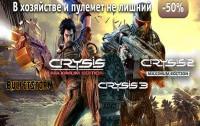 Bulletstorm и серия Crysis за полцены!
