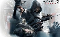 [Стрим] Assasin's Creed II [08.06.2013/19.00-21.00] Запись.