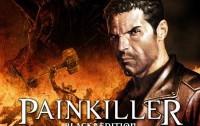 Pankiller vs Painkiller HD