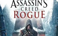 Assassin's Creed: Rogue — Трейлер в закадровом дубляже (самопал)