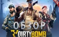 Обзор — Dirty Bomb