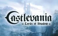 Cтрим по Castlevania: Lords of Shadow в 23:00 (01.07.13) [Закончили] Продолжение следует