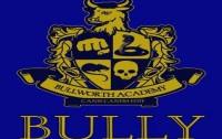 Школьный стрим по Bully в 20:00 (02.09.13) [Закончили]