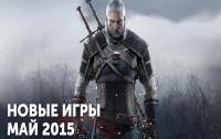 Witcher 3: Wild Hunt, Wolfenstein: The Old Blood, Project CARS и другие новые игры – май 2015