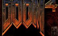 Doom IV — Может не всё так плохо?