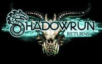 Shadowrun Returns — чисто субъективный взгляд