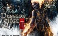 [Cтрим] Dungeon Siege 3. Наследие самых упоротых РПГ. [12.10.2013/14.30-17.00]Запись = D