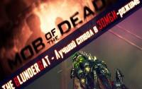 Mob of the Dead Гайды: BlunderGat — Лучший ствол зомби-режима!