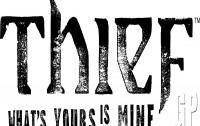 Ретроспектива серии Thief